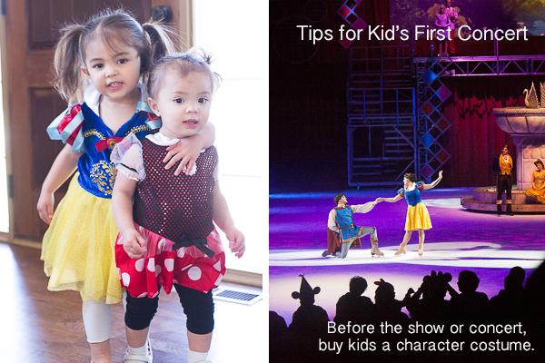 Disney-on-Ice-Sprint-Center-VIP-Seating-0000