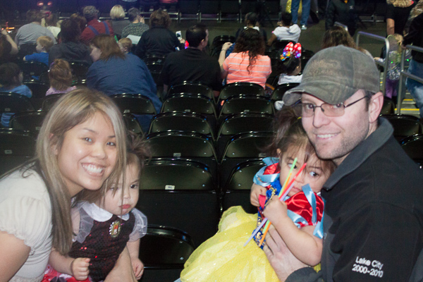 Disney on Ice Sprint Center VIP Seating 0005